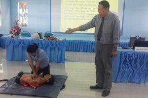 อบรมการปฐมพยาบาลเบื้องต้น (FIRST AID)