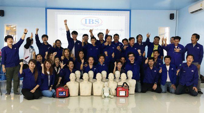 IBS-FA2017 (9)